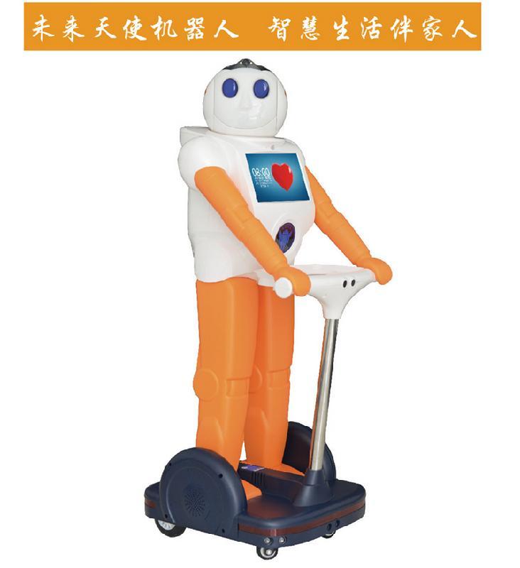 陪伴机器人 智能机器人 未来天使 智慧伴家