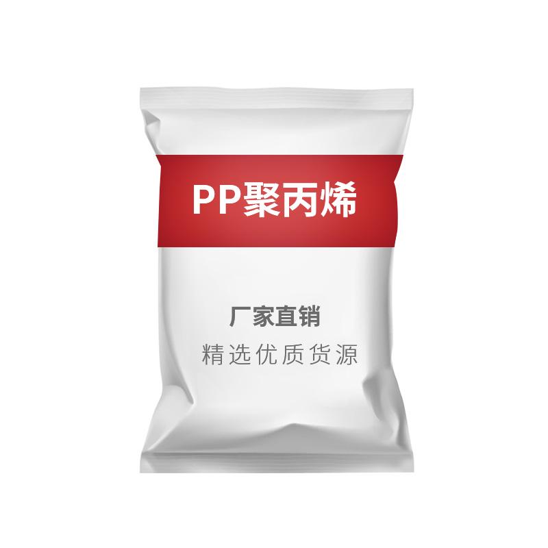 PP/大庆炼化/HP500N 中石油大庆聚丙烯注塑料