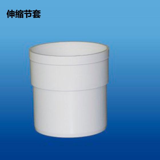 立管检查口 PVC-U排水管件配件系列 规格φ50-200